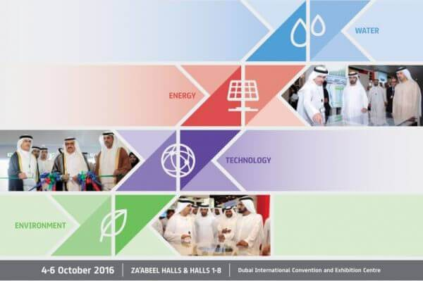 globecoreexhibitionuae WETEX exhibition